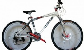 Bicicleta Skyland 26 Aluminio 21 vel.